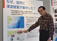 震災10年企画 被災の姿 100年後に伝え 千葉「旭市の津波被害を記録する会」春川光男…