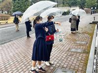埼玉の公立高で合格発表 3万5731人に春