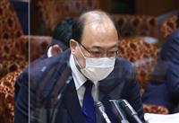 NTT社長国会招致の方針 与党が伝える 総務省接待問題
