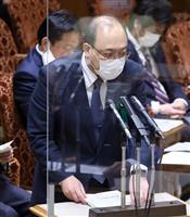 「既得権益打破」 菅政権に傷 NTT接待 谷脇氏更迭