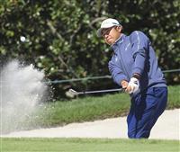 松山18位 最終ダボに「もったいない」 米男子ゴルフ