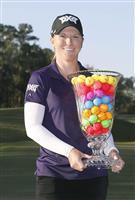 アーンストが通算3勝目 米女子ゴルフ最終日