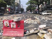 【世界の論点】ミャンマー国軍のクーデター