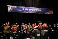 米韓軍が合同演習開始 規模は縮小 北の出方は?