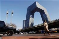 豪州公共放送、中国中央テレビの映像使用中止 人権問題で「深刻な懸念」