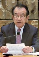NHK経営委員長に森下氏が再任