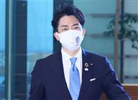 小泉環境相が新設の気候変動問題担当相を兼務 菅首相指示
