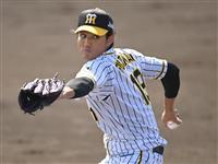 阪神の藤浪、初の開幕投手 矢野監督「総合的に考えた」
