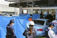 カフェに車、妊婦ら5人搬送 72歳男を逮捕 高知駅近く