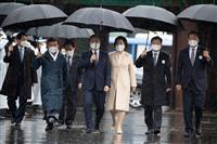 【社説検証】日韓関係 「被害者は日本だ」と産経 読日は文氏の演説を評価