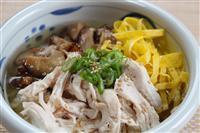 【料理と酒】鹿児島県奄美の名物料理 鶏飯(けいはん)
