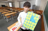 【東日本大震災 私の10年史】体験を教壇から子供たちへ