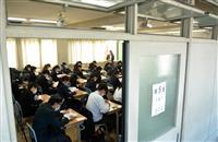 コロナ禍の入試、3万8千人挑戦 大阪の公立高