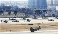 在韓米軍の韓国負担額13・9%増