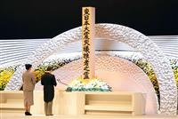 東日本大震災10年 祈り深く 各地で鎮魂