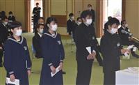 聖火ランナーの千葉・旭市立飯岡中学校の生徒4人が「震災の記憶」朗読リレー