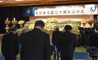 千葉県で東日本大震災十周年追悼式津波被害の旭市で