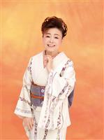【check!ラジオ大阪】椎名佐千子が3月12日生出演 「金曜19時の生歌」