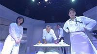 【鑑賞眼】VR演劇「僕はまだ死んでない」 演劇とは何かに挑んだ意欲作