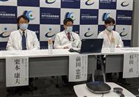 iPSで網膜治療 新計画を実施  神戸の病院
