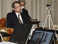 東日本大震災政府追悼式 大谷直人最高裁長官追悼の辞「災害で引き起こされる法的な問題を適…