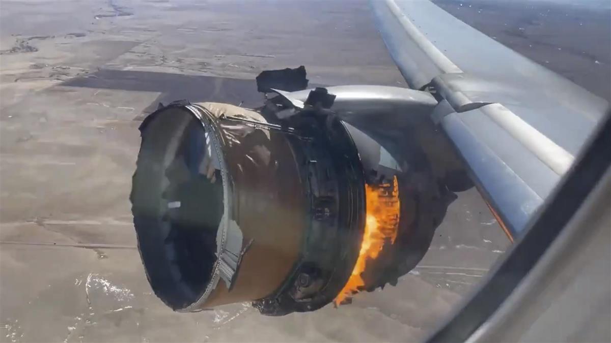 日米で相次いだ旅客機トラブル 米国製同系エンジン、「検査不備」強まるも調査にコロナの影