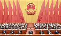 中国全人代、11日午後に香港選挙制度見直し採択し閉幕へ
