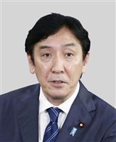 菅原前経産相を「起訴相当」 香典提供問題で検審議決
