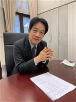 【3・11を想う】被災地支援の先頭に立った台湾・副総統 頼清徳さん「私たちはいつも一緒…