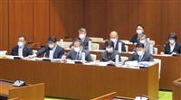 大阪府池田市サウナ問題「秘密保持」会談 市長の指示で訪問