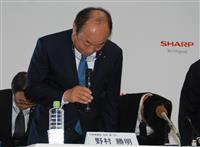 シャープ、子会社の不適切会計で75億円売上高減少