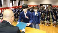 大阪市立中学校で卒業式 それぞれの道へ