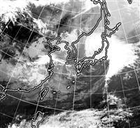 14日朝にかけ激しい雷雨 東日本や東北太平洋側