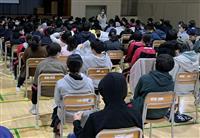 本紙記者が出前授業 東京・世田谷の中学、取材など学ぶ