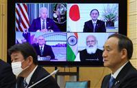 政府、ASEANなど対中包囲網の礎目指す 日米豪印「クアッド」