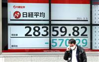 【経済インサイド】株価はバブルにあらず 専門家「企業価値通り」、金融緩和の出口に不安も