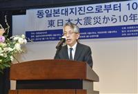 【ソウルからヨボセヨ】震災10年後の韓国は… しぼんだ「日本がんばれ」キャンペーン