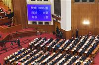 G7 香港の選挙制度見直しに「重大な懸念」