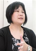 【自主避難者の10年 東日本大震災】被曝避け、命守る権利 森松明希子さん(47)