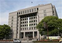 退職金差し止め提訴 大阪市局長、都構想試算「コスト増」報道で