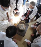 流行病「兆しあり」 福岡・筑紫神社、粥のカビで占い