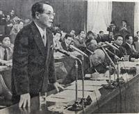 【勇者の物語~「虎番疾風録」番外編~田所龍一】(186)ドラフト論争 国会でも問われた…