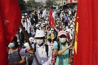 ミャンマー・ヤンゴンでデモ隊20人死亡 治安部隊銃撃、負傷者も