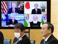 クアッド4首脳が連名で寄稿 「自由で開かれたインド太平洋」の実現を決意表明