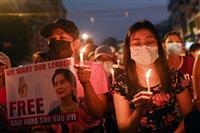 ミャンマー・ヤンゴンで戒厳令 デモ隊銃撃で50人以上死亡