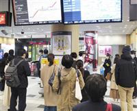 東急東横線と目黒線、朝ラッシュに3時間停止 信号設備故障