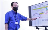 茨城県内コロナ感染初確認1年、安田貢・県医療統括監「風邪の一種、ワクチン接種後も警戒を…
