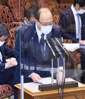 次官目前で辞職に追い込まれ 谷脇氏、菅首相の政策先導