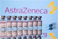 タイ、アストラゼネカ製ワクチンの接種を開始