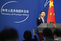 中国、2プラス2開催の日米牽制 「第三国を標的にすべきでない」